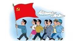 武汉大学2020年党员干部专题培训班班_课程_方案_计划