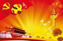 武汉大学2020年党务干部专题培训班_课程_方案_计划