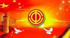 武汉大学2020年工会干部专题培训班_课程_方案_计划