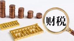 武汉大学2020年财税干部专题培训班_课程_方案_计划
