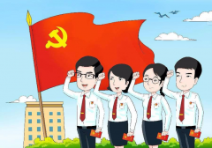 武汉大学2020年组工干部专题培训班_课程_方案_计划