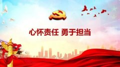武汉大学2020年管委会机关干部专题培训班_课程_方案_计划