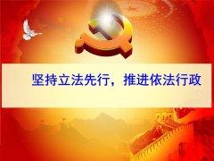 武汉大学2020年依法行政干部专题培训班_课程_方案_计划