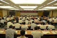 武汉大学2020年新任科级干部专题培训班_课程_方案_计划