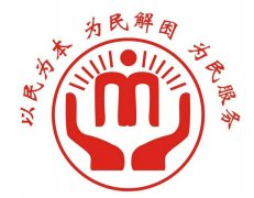武汉大学2020年民政干部专题培训班_课程_方案_计划