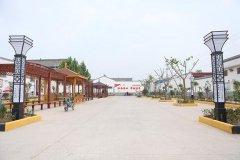武汉大学2020年城乡融合发展与美丽乡村建设专题培训班_课程_方案_计划