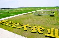 武汉大学2020年现代农业经营与管理专题培训班_课程_方案_计划