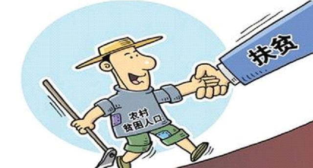 武汉大学干部培训——精准扶贫专题培训
